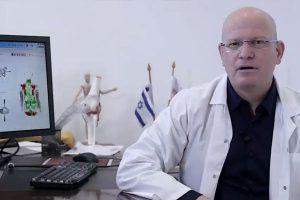 """ד""""ר עמית מור מסביר על תופעות לוואי בטיפול"""