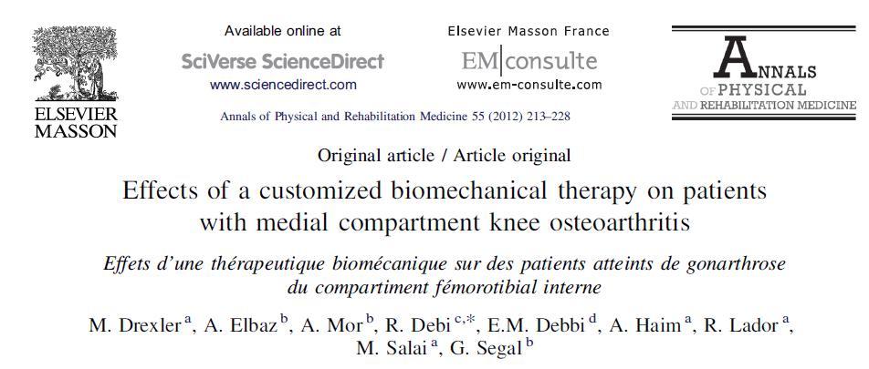 ההשפעה של טיפול ביומכני מותאם אישית בקרב אנשים עם אוסטיאוארטריטיס של המדור המדיאלי בברך