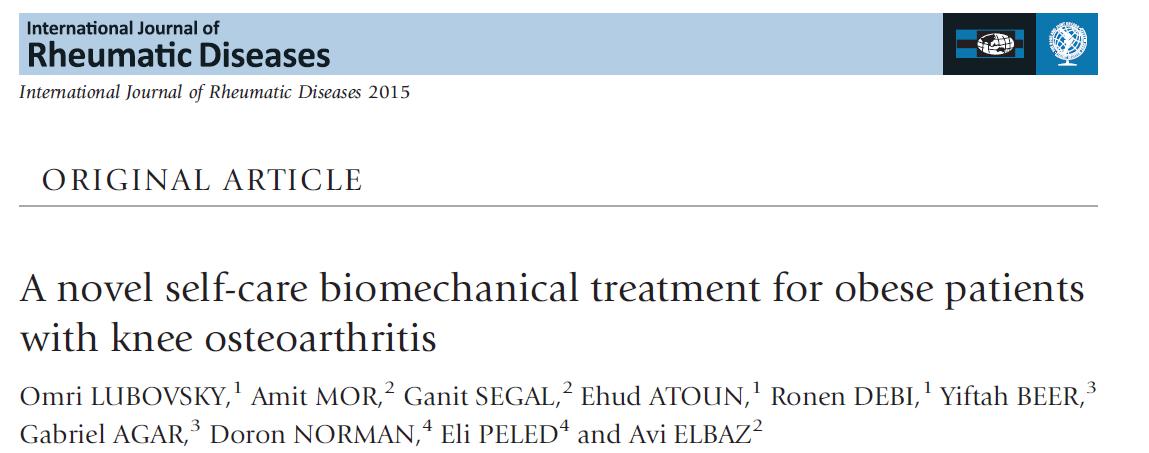טיפול ביומכני אישי לאנשים בעלי עודף משקל הסובלים מאוסטיאוארטריטיס של הברך