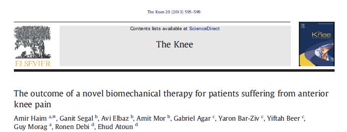 טיפול ביומכני חדשני לאנשים הסובלים מכאב בקדמת הברך
