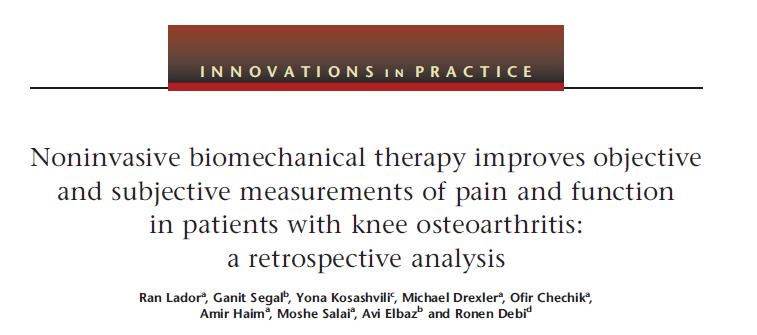 טיפול ביומכני שמרני משפר מדדי כאב ותפקוד, אובייקטיבים וסובייקטיבים, באנשים עם אוסטיאוארטריטיס של הברך